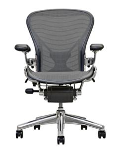 aeron_chair_exec